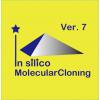 IMC SE Trial License